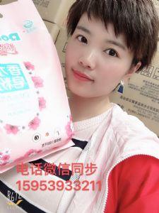 净洁美浪漫女神香水皂粉招代理吗?多少钱一袋?图片