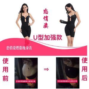 快手上的恋俏姿塑身衣可以去湿气、排毒排毒吗