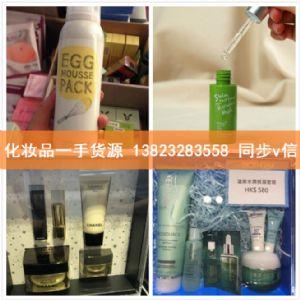 国际大牌化妆品、香水、护肤品、彩妆批发货源