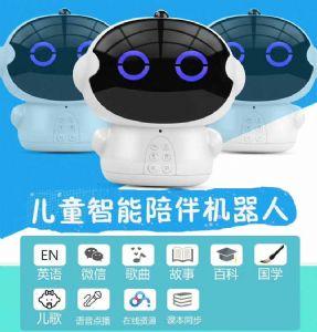 深圳胡巴幼儿早教机器人生产厂家大量现货批发
