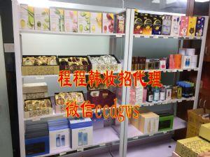 韩国化妆品全国招微信代理图片