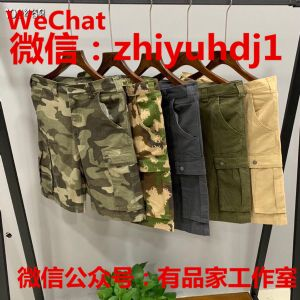 上海卡哈特工厂潮牌短裤休闲裤批发代理货源 一件代发货图片