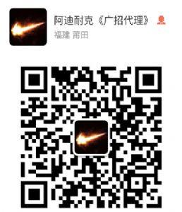 帆布运动鞋艾斯克斯男鞋女鞋潮牌外贸陈冠希余文乐同款莆田工厂直销