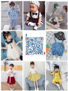 韩版时尚童装,你值得代理图片