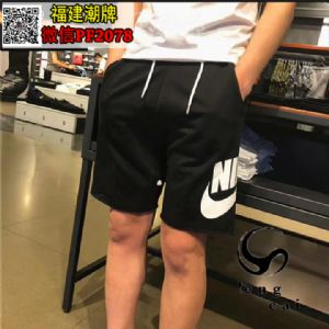 微商货源短裤
