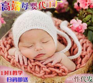 高端母婴产品米菲纸尿裤尿不湿 自有工厂一件代发带你轻松赚钱图片