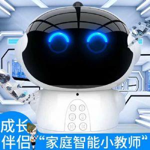 战神早教机器人