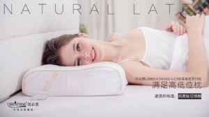 优必思天然乳胶枕乳胶床垫,泰国原装进口
