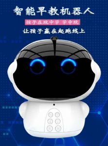 深圳厂家生产可以辅导儿童学习的智能早教机器人
