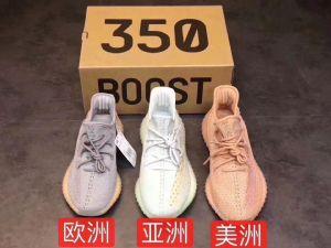 椰子YEEZY350V2三大洲 情侣鞋36-45