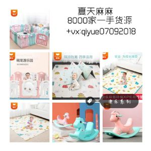 童装女装尿不湿玩具母婴一件代发+精准引流培训 加盟得货源+客源
