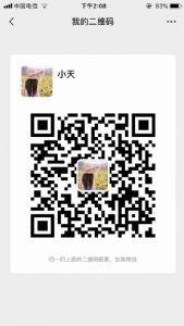 莆田之父-工厂耐克阿迪达斯运动服诚招微信代理一件代发>图片