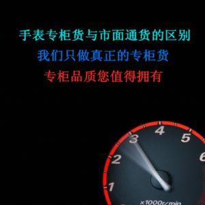 手表专柜货与市面通货对比,专柜品质您值得拥有!