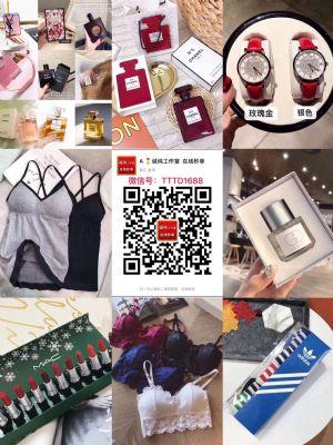 义乌微商爆款小商品总仓,一件代发,免费代理,工厂直销
