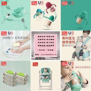 童装 母婴用品 品牌玩具微商一手货源 一件代发