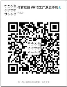 莆田工厂 品牌纯原运动鞋厂家供应 诚招代理>图片