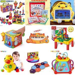 (玩具) 儿童玩具母婴用品  招加盟代理 无需囤货图片