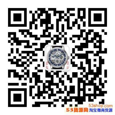 广州微商一手手表货源厂家批发零售 高品质厂家名表全国招代理加盟商图片