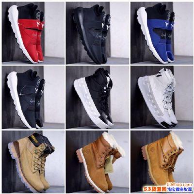 耐克,阿迪达斯运动鞋工厂一手批发货源,秒杀所有一手价格