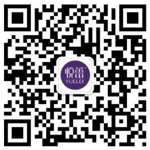 祛黄美白面膜效果排行榜 悦蕾/海蓝之谜/纪梵希深受欢迎图片