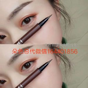 朵色眼线笔好用吗?多少钱图片