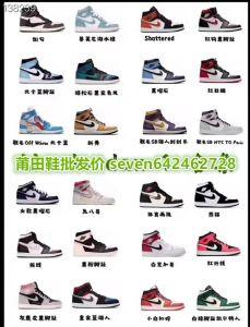 权威开讲莆田鞋子是什么意思