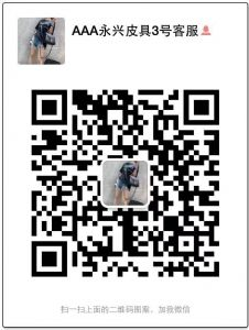 推荐一个广州高档包包货源微信