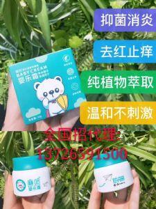 麻哈婴乐霜面向全国招代理 婴乐霜的代理价格多少钱一盒
