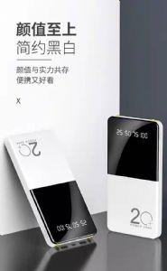小米超薄手机移动电源厂家直销定制薄米手机充电宝