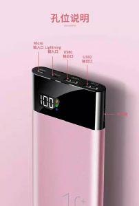 深圳一家礼品创意手机移动电源工厂打造新款时尚款