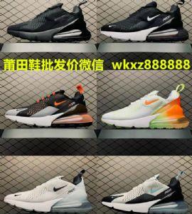 识货上的鞋都是正品吗 300元莆田鞋什么档次