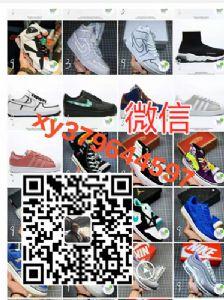 运动鞋代理一件代发货?专柜正品运动鞋子货源