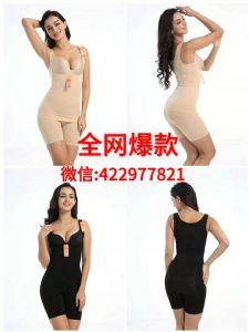 恋俏姿塑形衣真的有瘦身的神奇功效吗图片