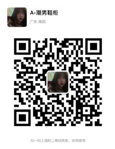 品牌高档男鞋大牌男鞋 微信13729401116