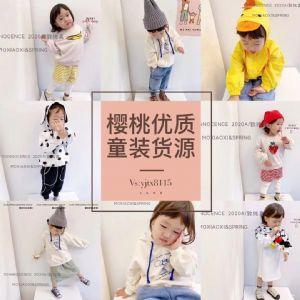 当今做微商卖什么能赚钱,代理好卖的童装怎么找货源