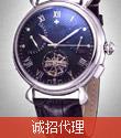 世界名牌手表代理 微信高仿手表批发 一手厂家货源 全国免费招代理 微信号:jx188816图片