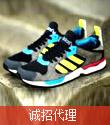 【全网销量领先】品牌耐克阿迪运动鞋 保证你就是一手图片