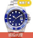 【实力工厂认证】真正精品手表大厂家,快换掉你的上家!欢迎进货图片