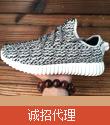 莆田厂家直销耐克新百伦阿迪达斯运动鞋一手货源招批发商实体微信代理图片