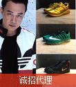 公司渠道货潮鞋潮服一手货源诚招微信代理图片