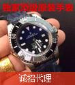 顶级手表厂家直销 实物视频拍摄 奢侈品手表网站货源 全国货到付款图片