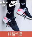 莆田高仿鞋 耐克阿迪达斯等品牌运动鞋/一件代发、支持退换图片