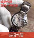 高仿奢侈品手表厂家直销零售批发,支持货到付款代发图片