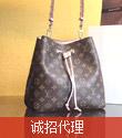 广州精仿奢侈品包包原单工厂直销 支持退换 一件代发图片