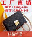 广州高仿包包货源批发精仿一比一包包厂家直销图片