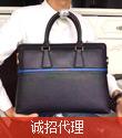 广州高仿包包批发|精仿包包货源|工厂直销一件代发图片