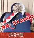 广州高仿奢侈品名牌包包批发_一比一精仿原版包包微商货源招代理图片