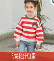 2018最新韩国童装免费招代理加盟,支持一件代发,零风险手把手教学图片