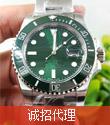 爆!抖音、网红爆款手表;6年高档、精品手表厂家,成千上万热销款!图片