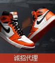 品牌运动鞋阿迪耐克纯原实力工厂高端货源终端专供一件代发免费招代理图片